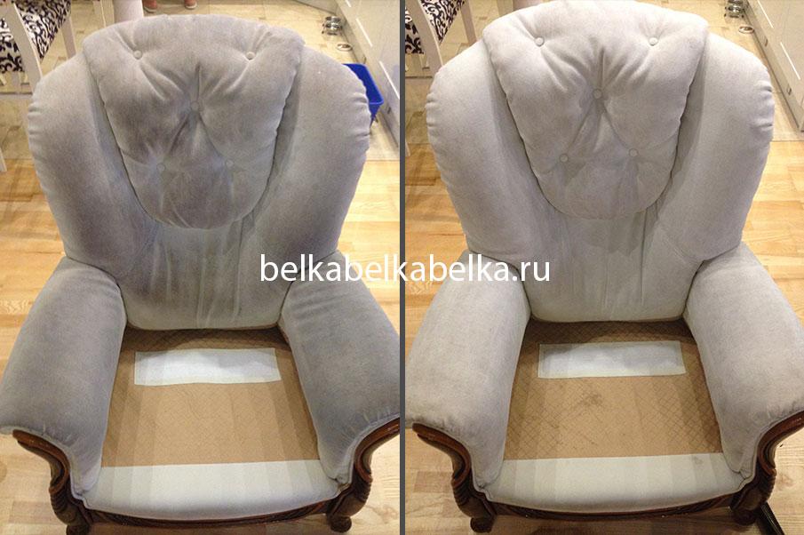 Химчистка светлого текстильного кресла с драпировкой