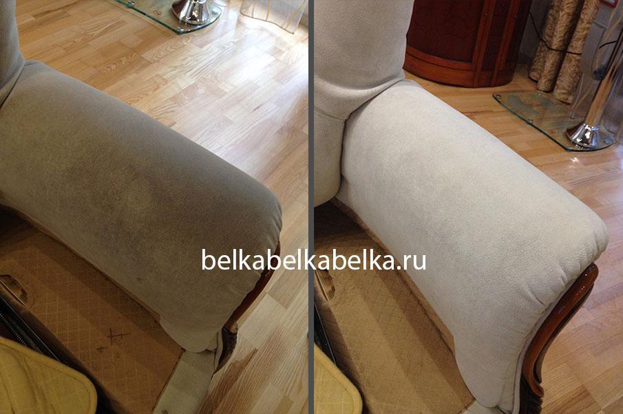 Подлокотник кресла, загрязнение Стандарт 3d+