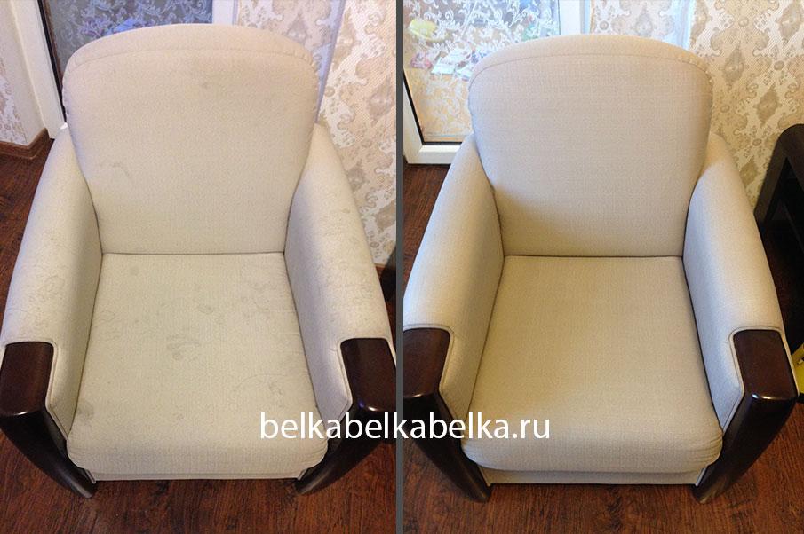 Химчистка светлого текстильного кресла, пакет Стандарт
