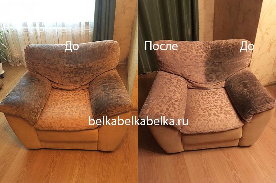 Химчистка кресла, очень сильное загрязнение, восстанавливающая химчистка