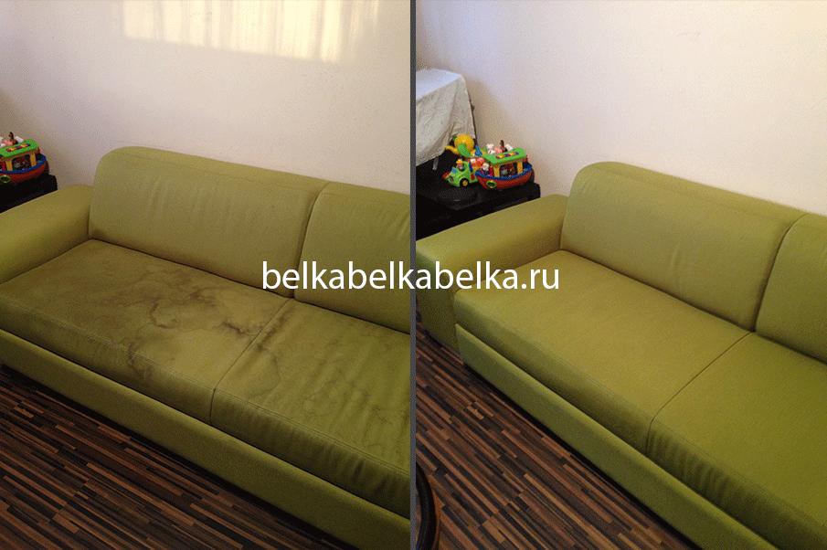 Химчистка трехместного текстильного дивана, Стандарт 3d+