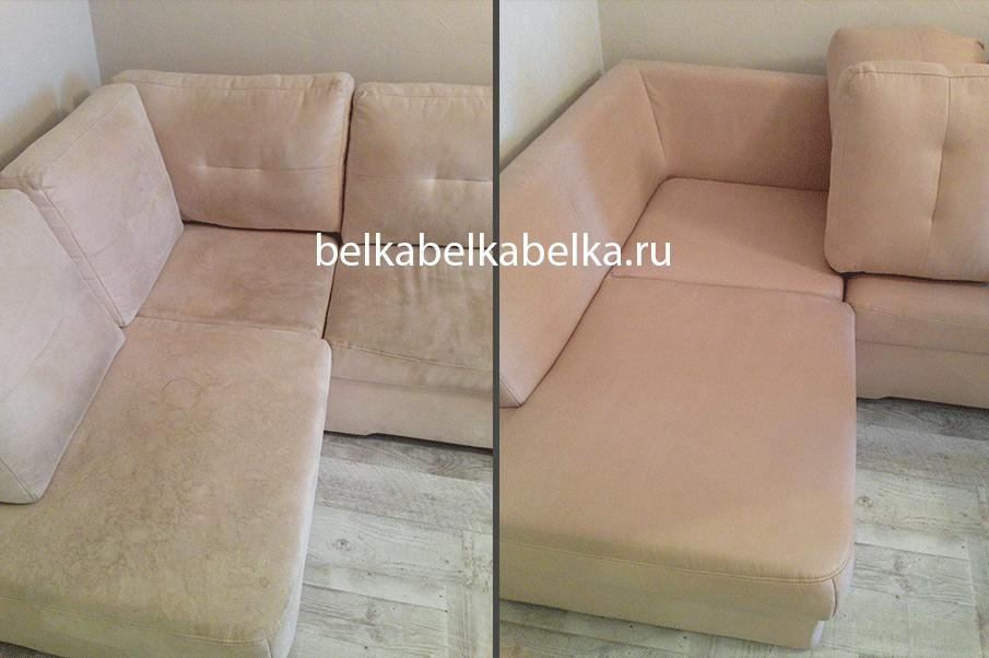 Химчистка светлого углового дивана, пакет Стандарт