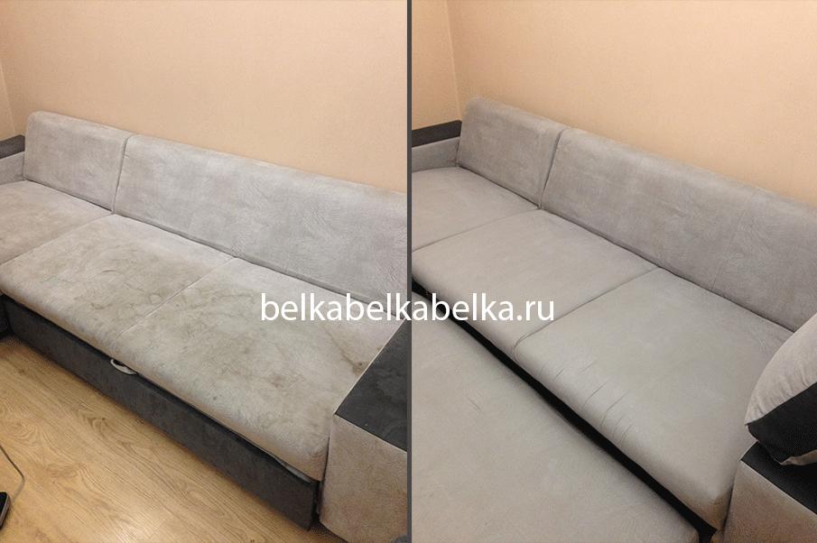 Химчистка трехместного текстильного дивана со скрытым спальным местом, Стандарт 3d+