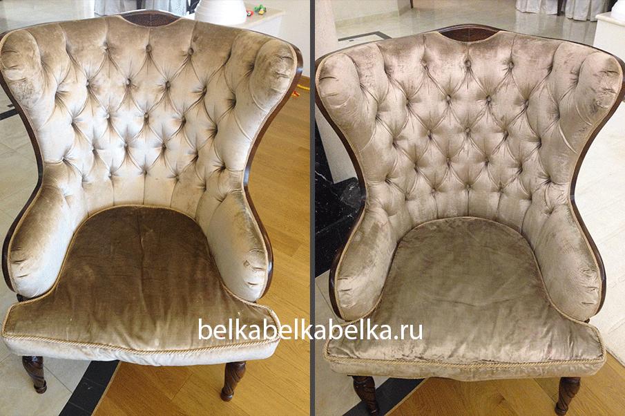 Химчистка текстильного кресла с драпировкой