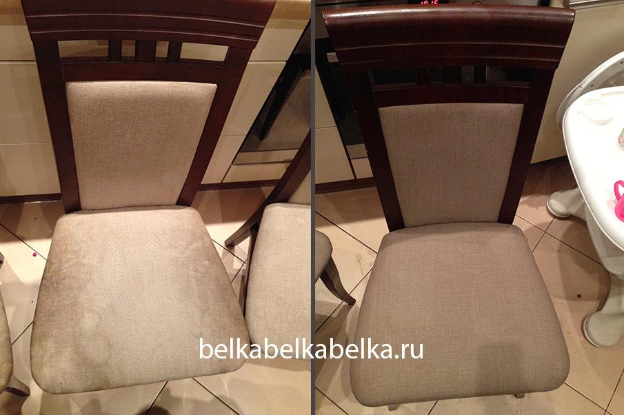 Химчистка стула со спинкой с обивкой из текстиля