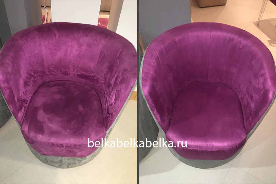 Химчистка текстильного кресла