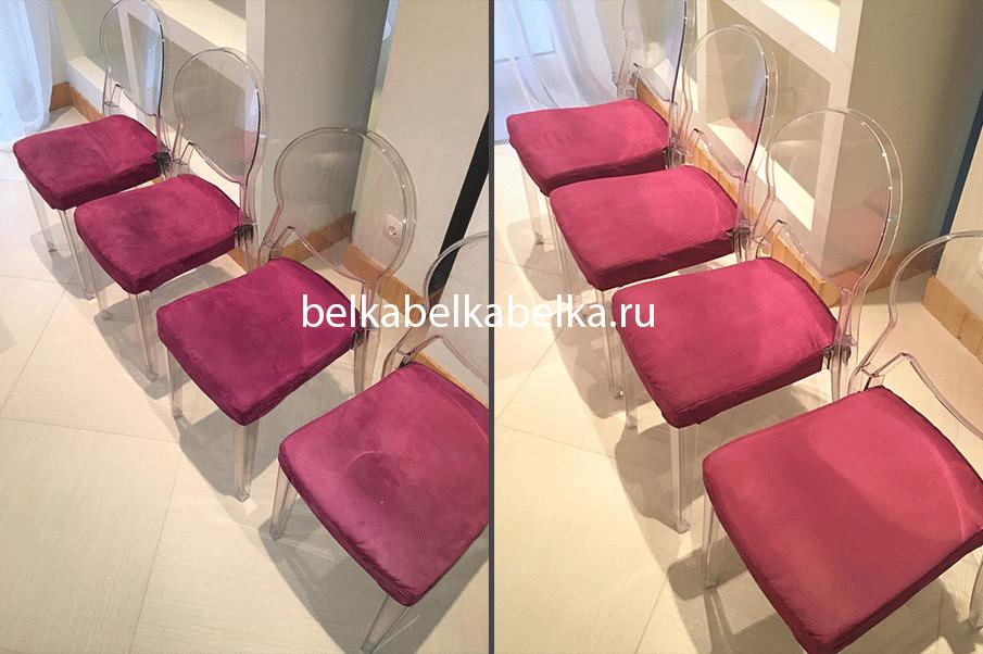 Химчистка текстильных стульев, пакет Стандарт