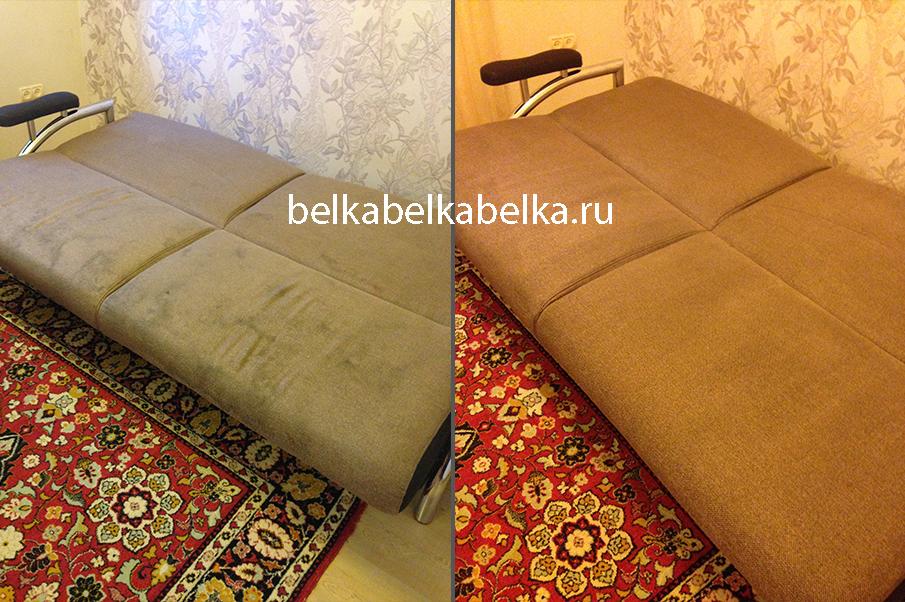Химчистка текстильного дивана-книжки, Стандарт 3d+