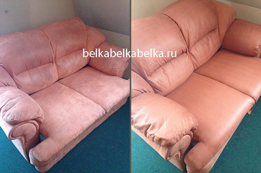 Химчистка двухместного текстильного дивана, пакет Стандарт 3d+