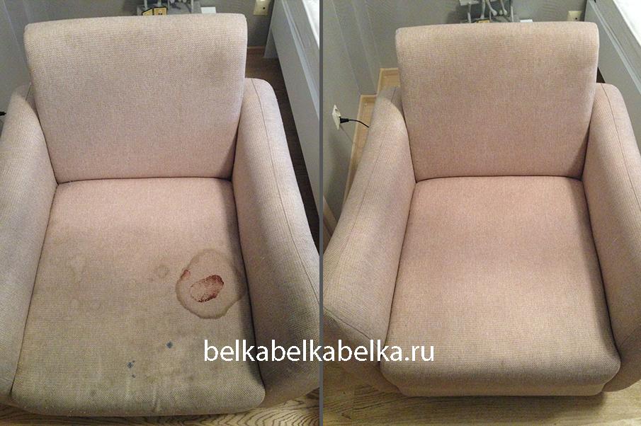 Химчистка текстильного кресла, пакет Стандарт 3d+