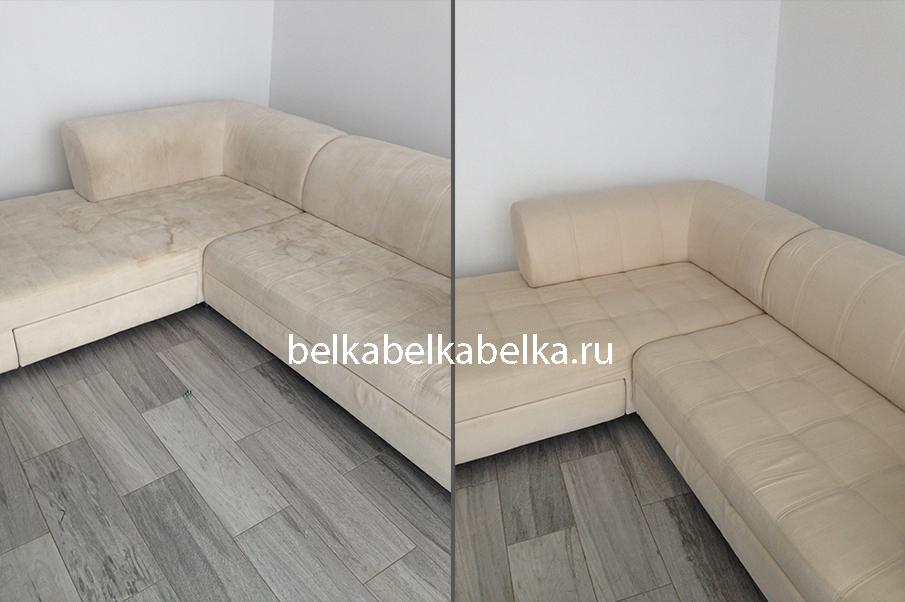 Химчистка пятиместного углового дивана, пакет Стандарт 3d+