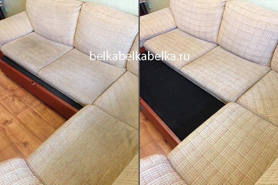 Химчистка текстильного четырехместного углового дивана со скрытым спальным местом