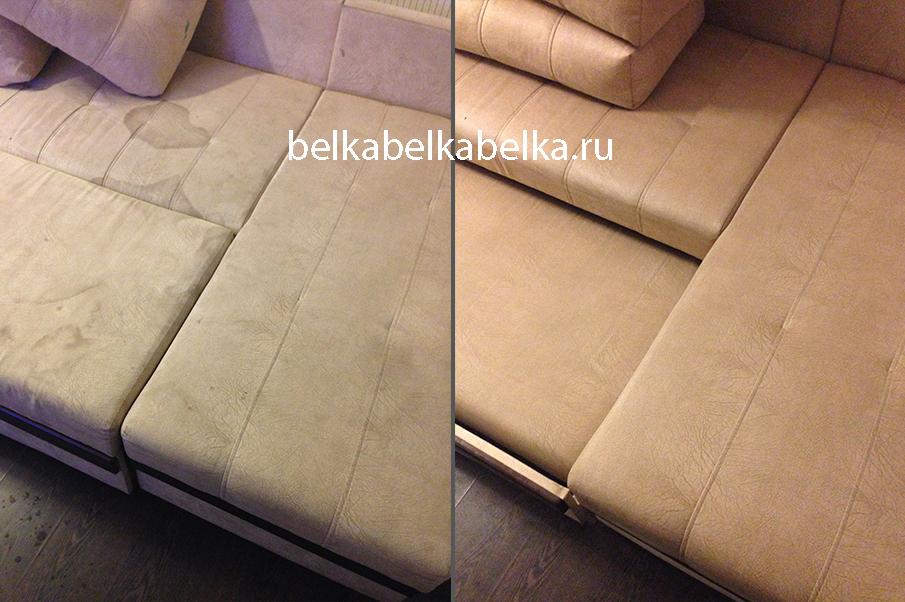 Химчистка текстильного  углового дивана со скрытым спальным местом