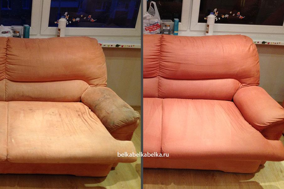 Химчистка текстильного дивана, Стандарт 3d+