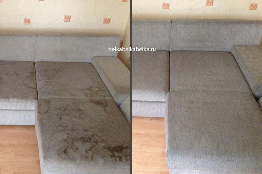 Химчистка углового текстильного дивана, Стандарт 3d+