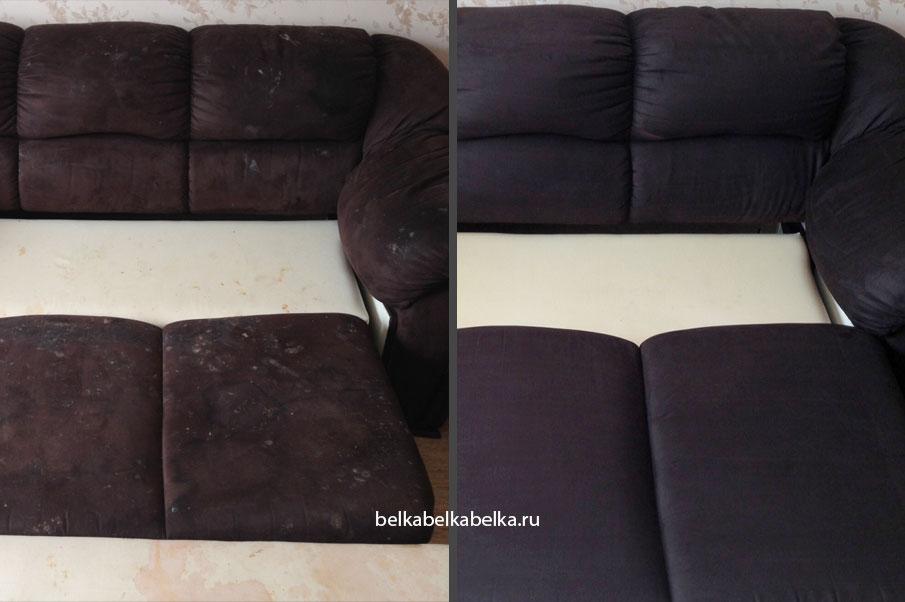 Химчистка темного текстильного дивана, пакет Стандарт 3d+