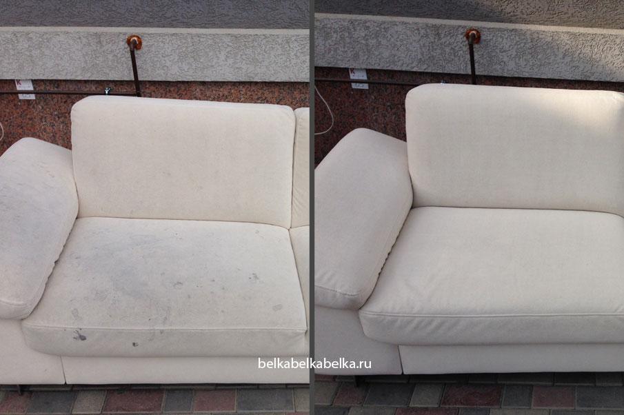 Химчистка белого текстильного дивана ,Стандарт 3d+