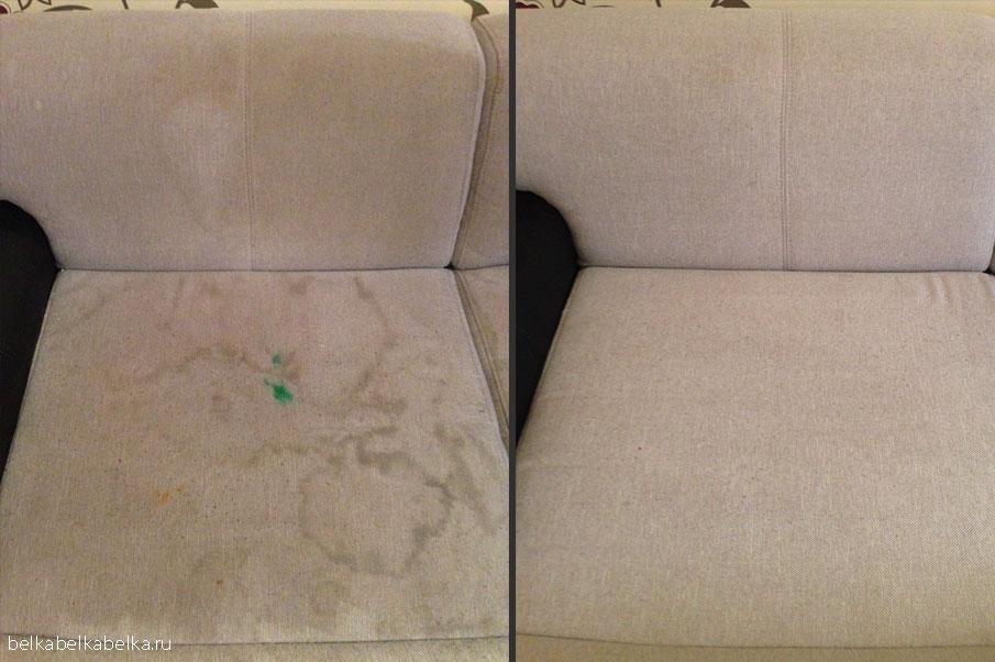 Общая химчистка дивана и удаление пятен от зеленки