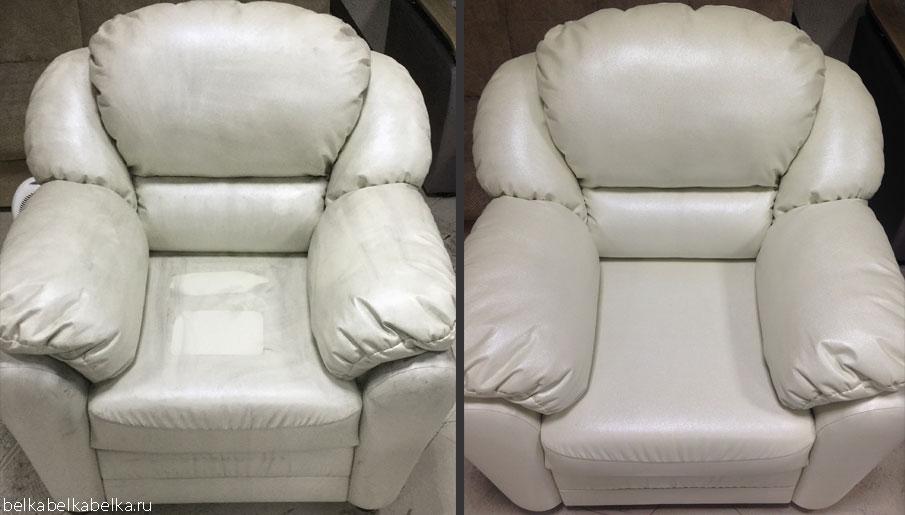 Химчистка светлого кресла, пакет Стандарт 3d+