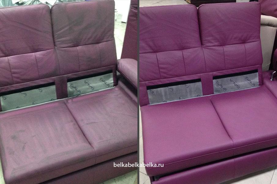 Химчистка текстильного дивана, пакет Стандарт 3d+