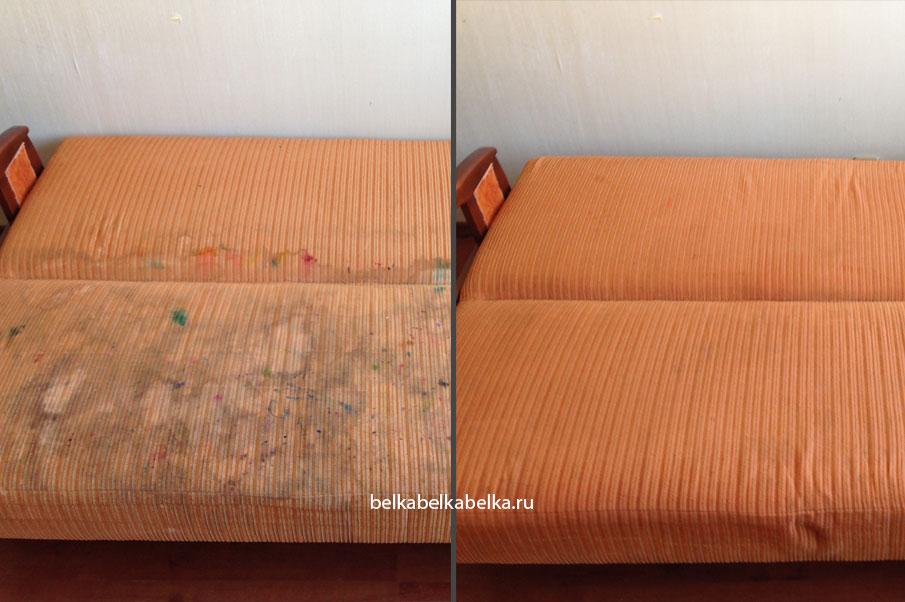 Химчистка дивана, сильное загрязнение (зеленка, фломастеры)
