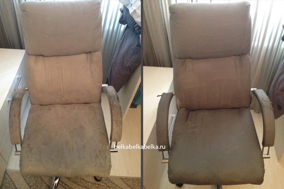Химчистка кресла, Стандарт 3d+