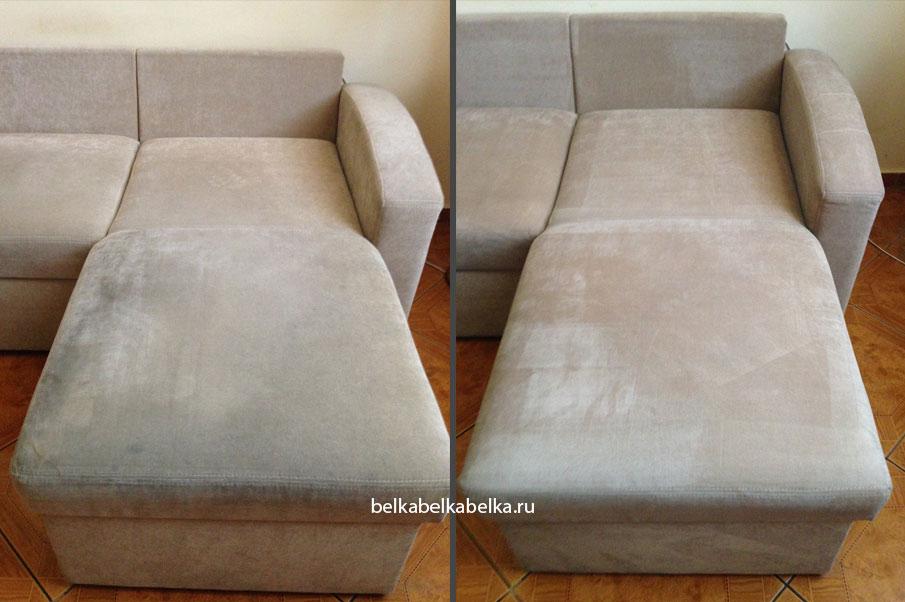 Химчистка светлого текстильного дивана, пакет Стандарт