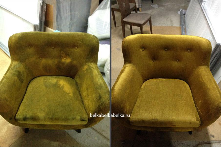 Химчистка бархатного кресла, Стандарт 3d+