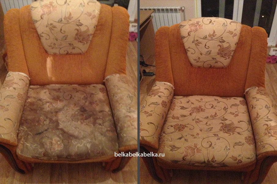 Химчистка кресла, очень сильное загрязнение, пакет Стандарт 3d+