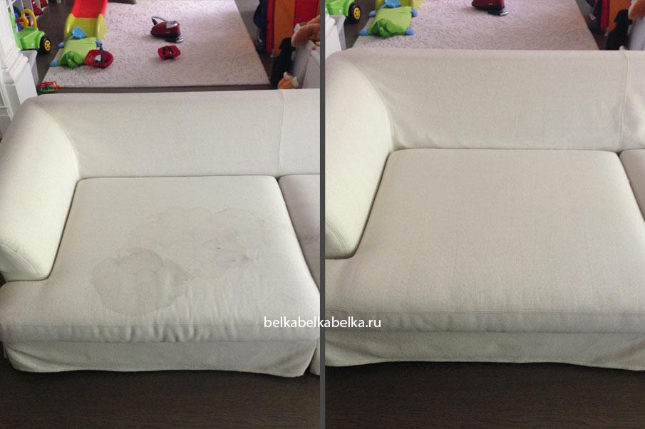 Химчистка белого дивана текстильного, локальное пятновыведение
