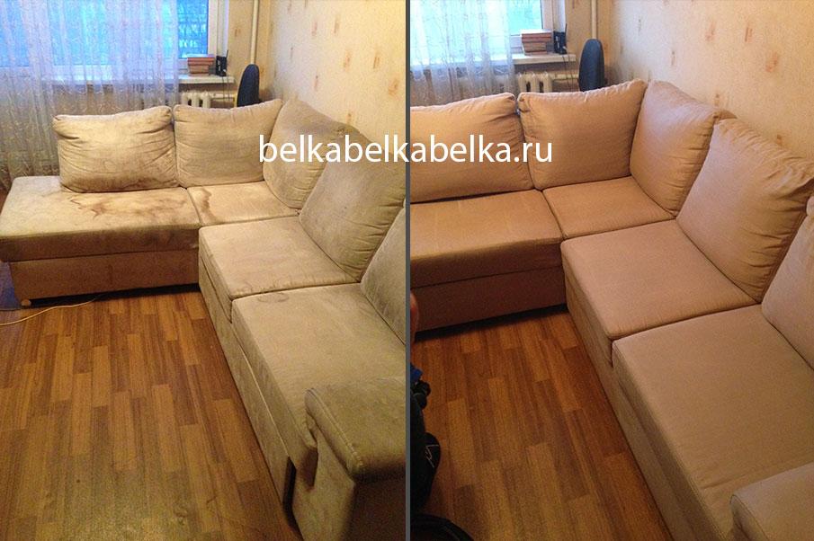 Химчистка четырехместного углового дивана, очень сильное загрязнение, пакет Стандарт 3d+