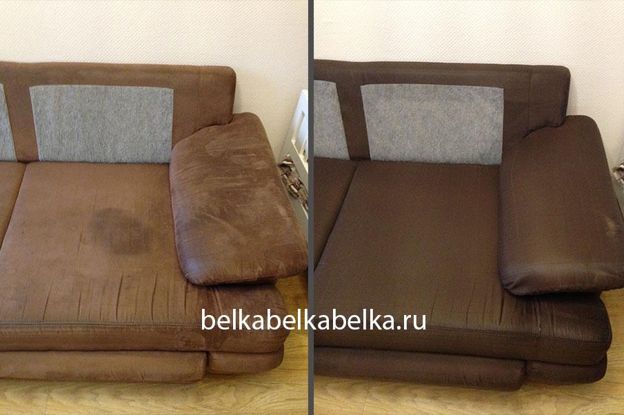 Химчистка текстильного дивана, пакет Стандарт