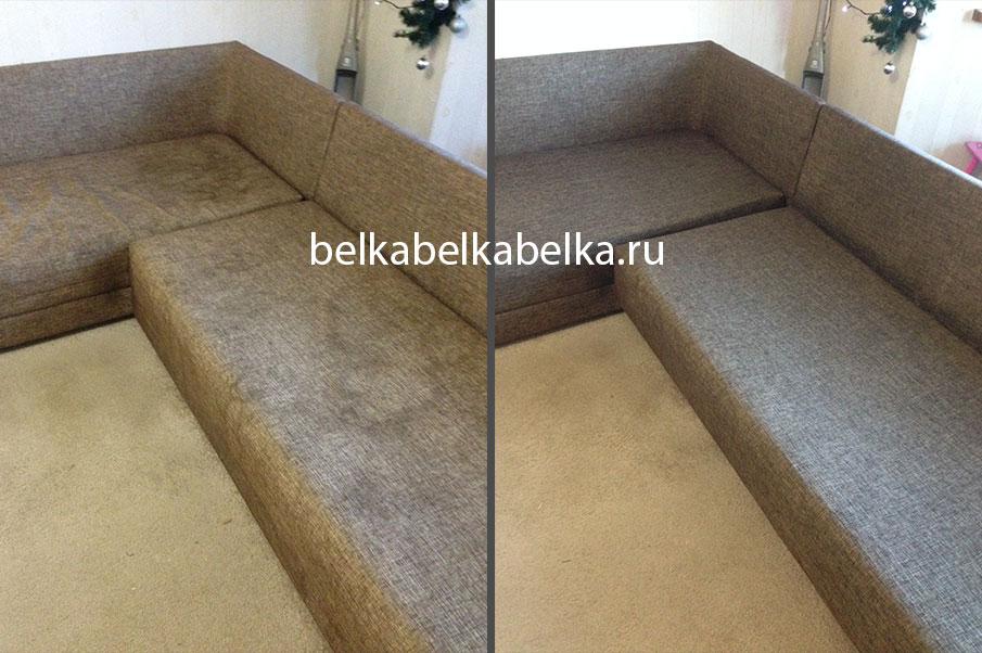 Химчистка углового текстильного дивана, пакет Стандарт 3d+