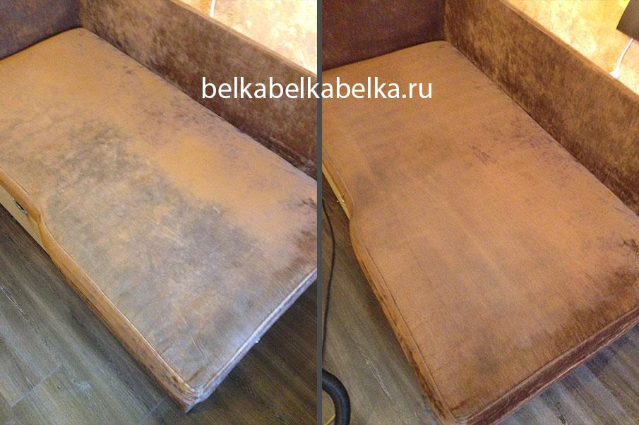 Химчистка дивана-тахты из текстиля