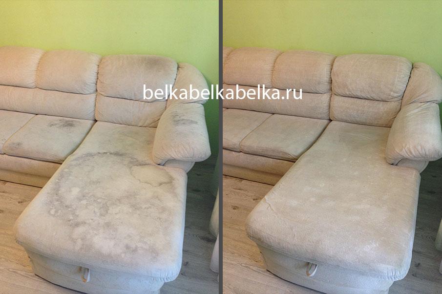 Химчистка углового светлого четырехместного дивана, пакет Стандарт 3d+