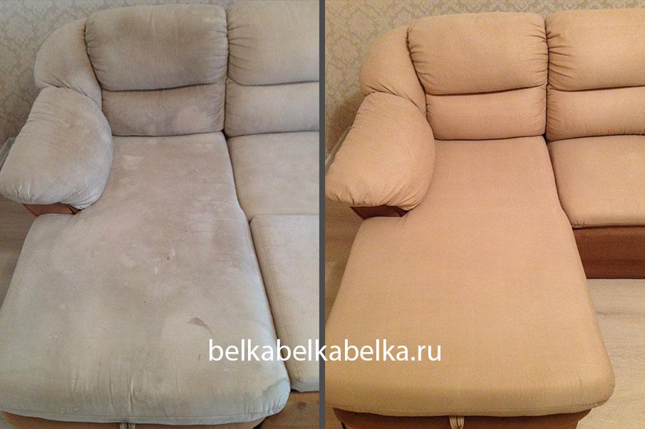Химчистка светлого углового дивана