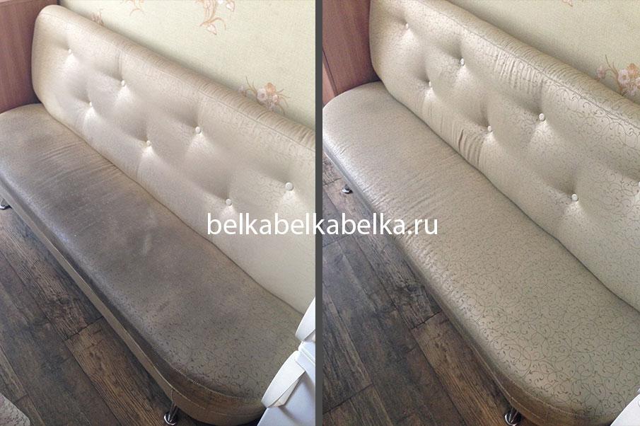 Химчистка трехместного светлого текстильного дивана, Стандарт 3d+, спинка с драпировкой